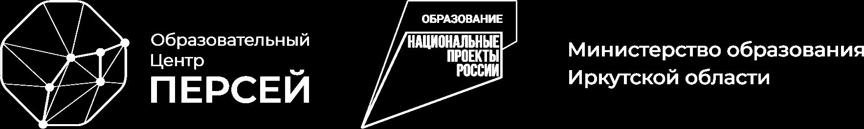 """Образовательный центр """"Персей"""""""